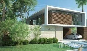 4 Habitaciones Casa en venta en , Santiago