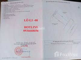 坚江省 Duong To Bán 2 lô đất tái định cư Suối Lớn, Phú Quốc, SĐCC, giá tốt cho khách đầu tư N/A 土地 售