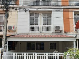 3 Bedrooms Townhouse for sale in Sai Mai, Bangkok Royal Saimai Village