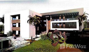 1 Habitación Propiedad en venta en , Mendoza Dalvian a Estrenar