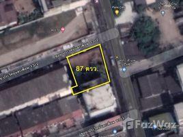 ขายที่ดิน N/A ใน บางจาก, กรุงเทพมหานคร Corner 87 sqm Plot for Sal in Soi Udom Suk 51