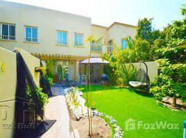 2 Bedrooms Villa for sale in , Dubai Springs 10