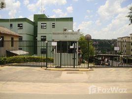 北里奥格兰德州 (北大河州) Fernando De Noronha Colina Verde 2 卧室 住宅 售