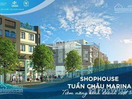 10 Phòng ngủ Nhà mặt tiền bán ở Tuần Châu, Quảng Ninh Bán suất ngoại giao giá không chênh Shophouse Tuần Châu Marina Hạ Long chỉ 2.68 tỷ / 108m2
