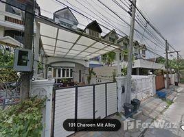4 Bedrooms Townhouse for sale in Khlong Tan Nuea, Bangkok Ekkamai Townhouse for sale