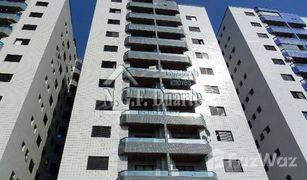 2 Quartos Condomínio à venda em Pesquisar, São Paulo Vila Assunção