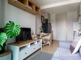 1 Bedroom Condo for rent in Din Daeng, Bangkok Lumpini Suite Dindaeng-Ratchaprarop