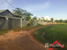 N/A Land for sale in Svay Dankum, Siem Reap Other-KH-87053