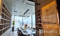Photos 3 of the Co-Working Space / Meeting Room at Celes Asoke