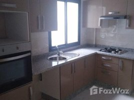 3 غرف النوم شقة للبيع في NA (Kenitra Maamoura), Gharb - Chrarda - Béni Hssen Bel appartement à vendre
