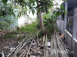 芹苴市 Long Hoa Land For Sale in Long Hoa, Can Tho N/A 土地 售