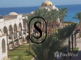 1 غرفة نوم شقة للبيع في Sahl Hasheesh, الساحل الشمالي Palm Beach Piazza