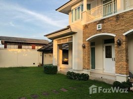 4 Bedrooms House for sale in Prawet, Bangkok Perfect Masterpiece Rama 9