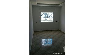 2 غرف النوم عقارات للبيع في NA (Martil), Tanger - Tétouan Appartement à vendre, Martil , Martil