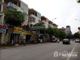 N/A Đất bán ở La Khê, Hà Nội Bán đất phân lô La Khê cạnh đường Lê Trọng Tấn kinh doanh tốt 50m2 giá 3.9 tỷ, LH +66 (0) 2 508 8780