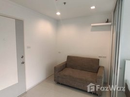 Studio Condo for rent in Bang Kapi, Bangkok Lumpini Park Rama 9 - Ratchada