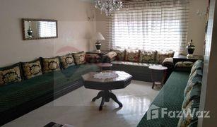 2 غرف النوم عقارات للبيع في NA (Charf), Tanger - Tétouan APPARTEMENT A LOUER A L'AVENUE MARRAKECH