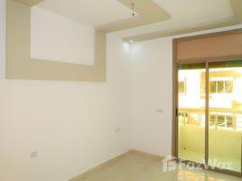 3 غرف النوم شقة للبيع في Kenitra Ban, Gharb - Chrarda - Béni Hssen Appartement 2 Façades 3 chambres 2 Salons à Mehdia