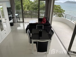 3 Bedrooms Penthouse for sale in Kamala, Phuket Nakalay Palm