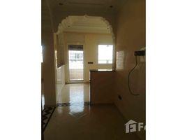3 غرف النوم شقة للإيجار في NA (Temara), Rabat-Salé-Zemmour-Zaer Location appartement 2 chambres salon séjour wifak Tamara