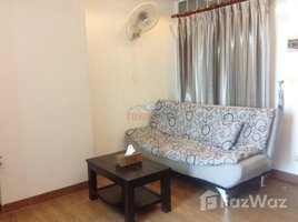 1 Bedroom Villa for rent in Boeng Keng Kang Ti Bei, Phnom Penh 賃貸アパート