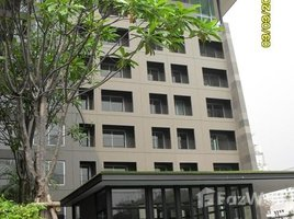 1 Bedroom Condo for sale in Khlong Tan, Bangkok The Seed Musee
