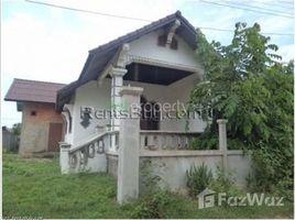 万象 3 Bedroom House for rent in Hadxaifong, Vientiane 3 卧室 房产 租