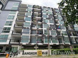 2 Bedrooms Condo for rent in Chatuchak, Bangkok Bangkok Feliz Vibhavadi 30