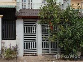 胡志明市 An Phu Dong Chính chủ cần bán gấp nhà ở mặt tiền đường An Phú Đông, 117m2. Giá 5,22 tỷ 开间 屋 售