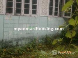 South Okkalapa, ရန်ကုန်တိုင်းဒေသကြီး 1 Bedroom House for sale in South Okkalapa, Yangon တွင် 1 အိပ်ခန်း အိမ် ရောင်းရန်အတွက်