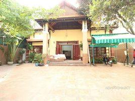4 Bedrooms Villa for rent in Boeng Trabaek, Phnom Penh Spacious 4 Bedroom 5 Bathroom Villa for Rent in Boeung Trabek | Phnom Penh
