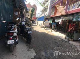 Studio House for sale in Tuek Thla, Phnom Penh Commercial House for Sale in Sen Sok