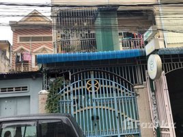 4 Bedrooms House for sale in Tuol Tumpung Ti Muoy, Phnom Penh Other-KH-61196