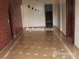 5 غرف النوم منزل للبيع في NA (Temara), Rabat-Salé-Zemmour-Zaer Vente Maison Temara Massira 1 REF 514