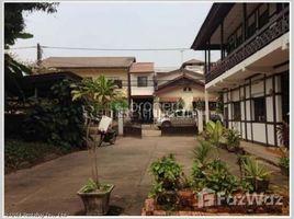 万象 Land for sale in Chanthabuly, Vientiane N/A 土地 售