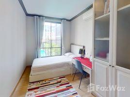 2 Bedrooms Condo for rent in Wang Mai, Bangkok The Reserve - Kasemsan 3