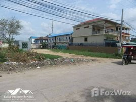 N/A Land for sale in Trapeang Krasang, Takeo Land for Sale in Por Sen Chey