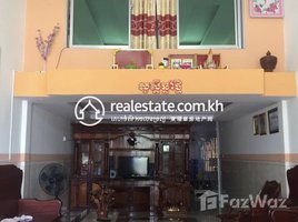 4 Bedrooms House for sale in Kilomaetr Lekh Prammuoy, Phnom Penh House for sale urgent