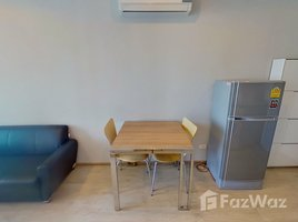 1 Bedroom Property for sale in Bang Kho, Bangkok Ideo Wutthakat