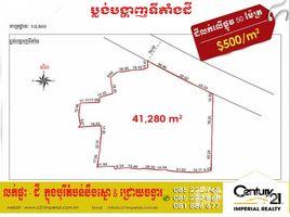 N/A Terrain a vendre à Cheung Aek, Phnom Penh Other-KH-87827