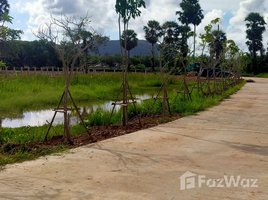N/A Land for sale in Thep Krasattri, Phuket A Unique Investment Opportunity in High Growth Area Choeng Thale