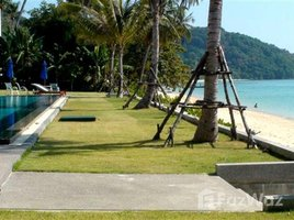 3 Bedrooms Property for rent in Wichit, Phuket Waterside