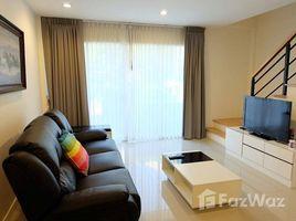 3 Bedrooms Townhouse for rent in Bang Chak, Bangkok Lumpini Town Place Sukhumvit 62
