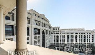 4 غرف النوم تاون هاوس للبيع في NA (Zag), Guelmim - Es-Semara Palazzo Versace