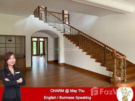 Yangon Mayangone 6 Bedroom House for rent in Mayangone, Yangon 6 卧室 屋 租