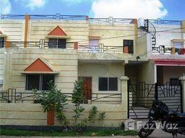 Madhya Pradesh Bhopal Gayatri Vihar, Bagh Mugalia Hoshangabad Road., Bhopal, Madhya Pradesh 3 卧室 屋 售