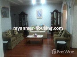 စမ်းချောင်း, ရန်ကုန်တိုင်းဒေသကြီး 5 Bedroom Condo for rent in Sanchaung, Yangon တွင် 5 အိပ်ခန်းများ ကွန်ဒို ငှားရန်အတွက်