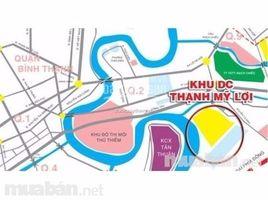 胡志明市 Thanh My Loi BÁN ĐẤT NGAY CHỢ THẠNH MỸ LỢI Q2, SỔ ĐỎ CÁ NHÂN, GIÁ 82TR/M2 N/A 土地 售