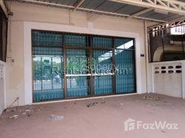 3 Bedrooms House for sale in , Vientiane 3 Bedroom House for sale in Sisattanak, Vientiane