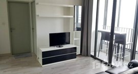 Available Units at Ideo Mobi Rama 9